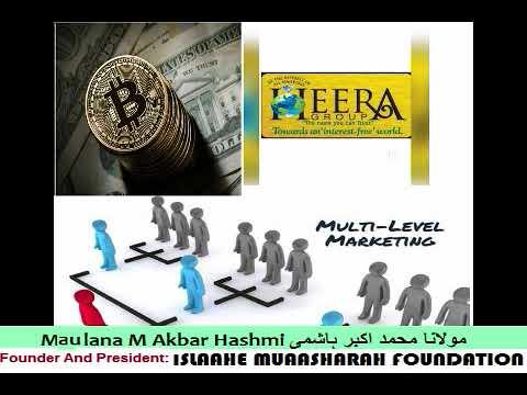 Modern Business Me Halal Haram, Bitcoin,  Heera Gold, Multi Level Marketing, Juma 19 OCT 18