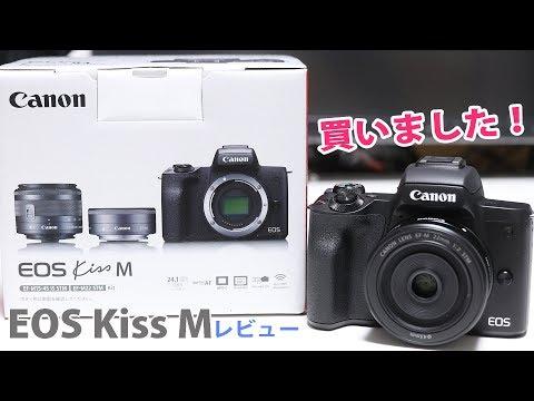 キャノン EOS Kiss Mを買いました! ガンプラ撮影にもいいかも canoon EOS M50