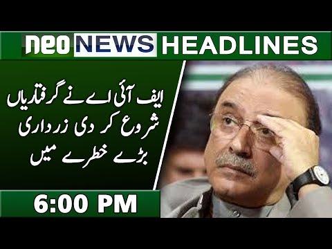 Neo News Headlines   6 : 00 Pm   27 October 2018