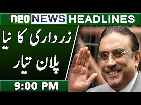 Neo News Headlines | 9 : 00 Pm | 27 October 2018
