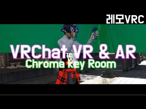 [VR챗]레모VRC 크로마키 VR & AR 라이브 스트리밍 방송/VRChat Chromakey VR & AR[VRChat][브이알챗]