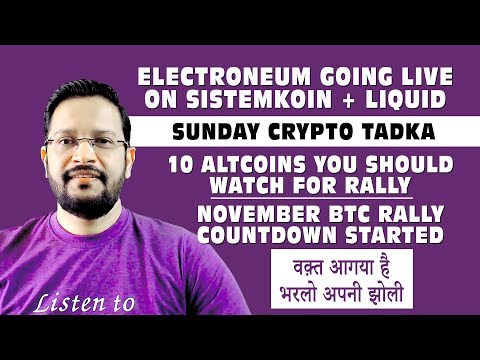 Electroneum Going LIVE on SistemKoin & Liquid + ZCASH Upgrade. Altcoins Watchlist.