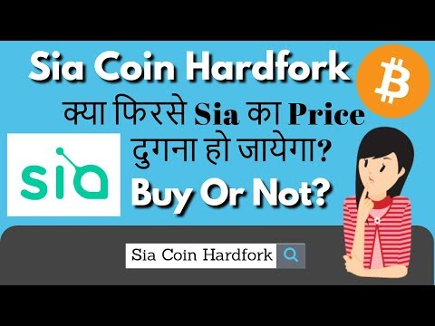 Sia Coin Hardfork | Buy or Not? | Bittrex Fiat Sia Pair Lunch | Full Info In Hindi
