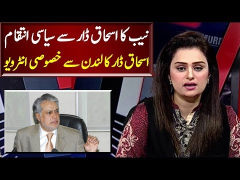 Ishaq Dar Exclusive Interview | News Talk | Neo News