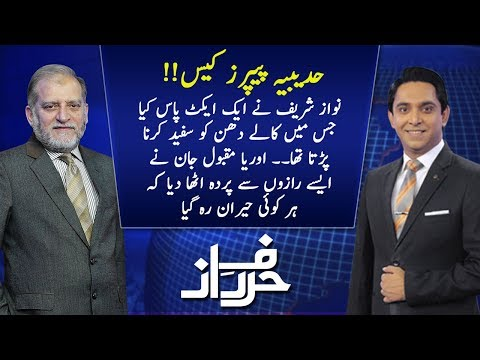 Harf e Raaz With Orya Maqbool | Full Program | 29 October 2018 | Neo News