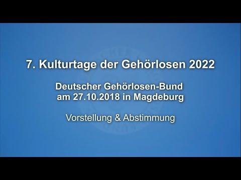 DGB-Live: 7. Kulturtage der Gehörlosen 2022