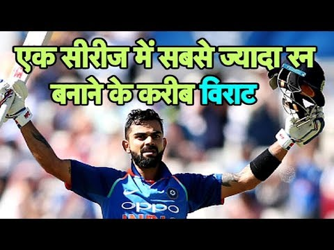 Ind vs WI, 5th ODI: Virat Kohli On The Verge Of Breaking Another Record | Sports Tak