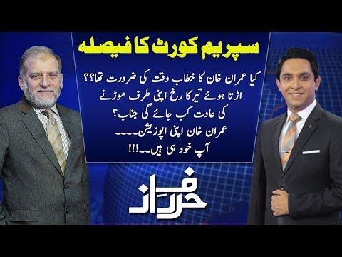 Harf e Raaz With Orya Maqbool Jan | Full Program | 31 October 2018 | Neo News