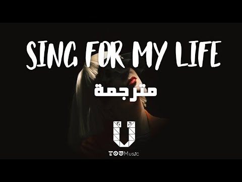 Sia – Sing For My Life مترجمة