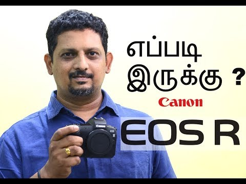 CANON   EOS R   First Impressions