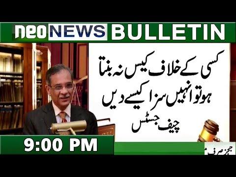 News Bulletin   9:00 PM   1 November 2018   Neo News