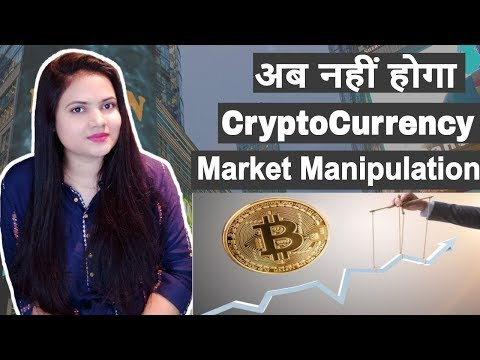 अब नहीं होगा CryptoCurrency market manipulation – NASDAQ