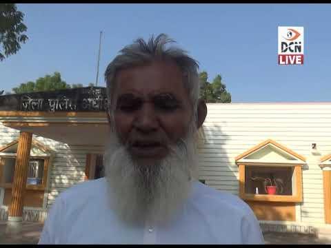 DCN LIVE – सरणू पनजी में सरकारी जमीन पर अतिक्रमियों का कब्जा