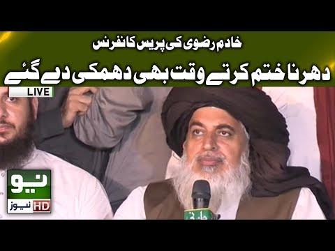 Khadim Hussain Rizvi's Important Press Conference (02 Nov 2018) | Neo News HD