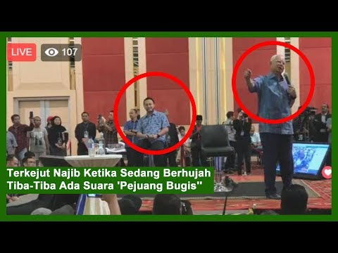 """Terkejut Najib Ketika Sedang Berhujah Tiba-Tiba Ada Suara 'Pejuang Bugis"""""""