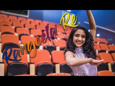 Rangeela Re | Dance Cover by Sia Bhatia | Pixel 6 Studio