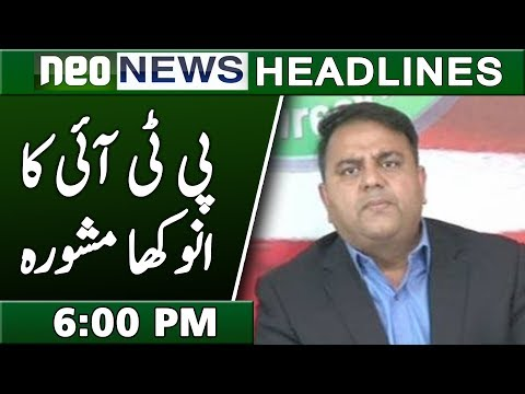 Neo News Headlines   6:00 PM   5 November 2018