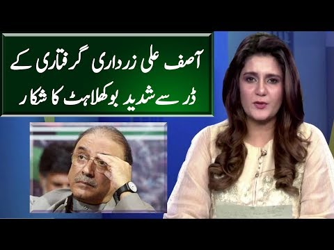 Asif Zardari Exposed Imran Nawaz Deal | Seedhi Baat | Neo News