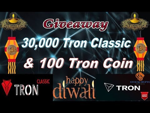 30,000 Tron Classic and 100 Tron Coin Giveaway.