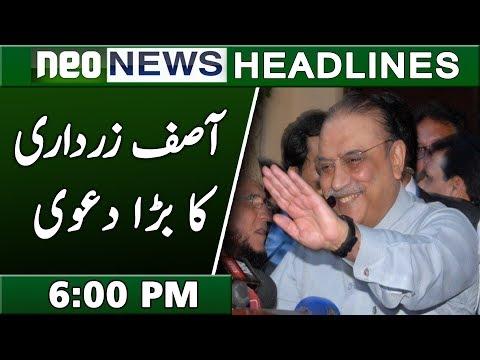 Neo News Headlines   6:00 PM   7 November 2018