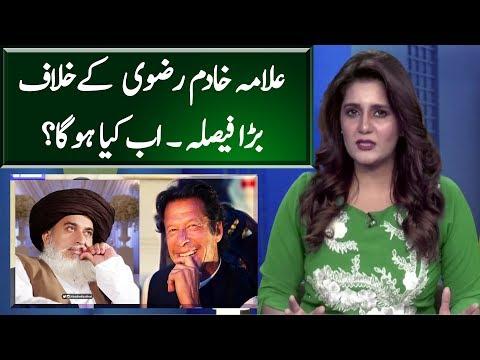 PTI Govt Big Decision Against Khadim Rizvi | Seedhi Baat | Neo News