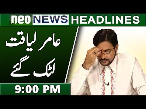 Neo News Headlines | 9:00 PM | 7 November 2018