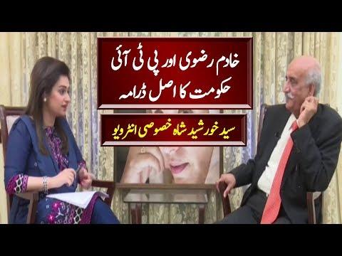 PTI Govt & Khadim Rizvi Drama | News Talk | Neo News