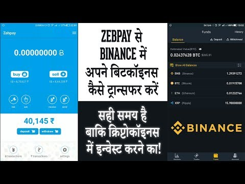 How to Transfer Bitcoins from ZebPay to Binance. Best time to Invest in TOP Crypto Coins – HINDI