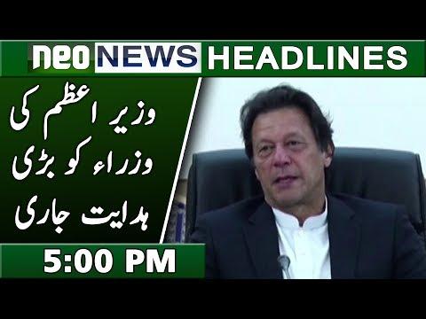 Neo News Headlines | 5:00 PM | 13 November 2018