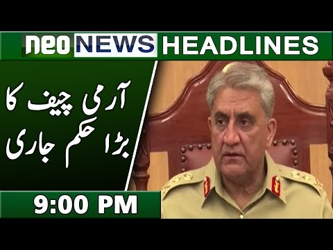Neo News Headlines | 9:00 PM | 13 November 2018