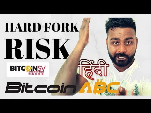 HOW TO BE SAFE DURING  DANGEROUS BITCOIN CASH HARD FORK