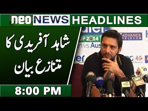 Neo News Headlines | 8:00 PM | 14 November 2018