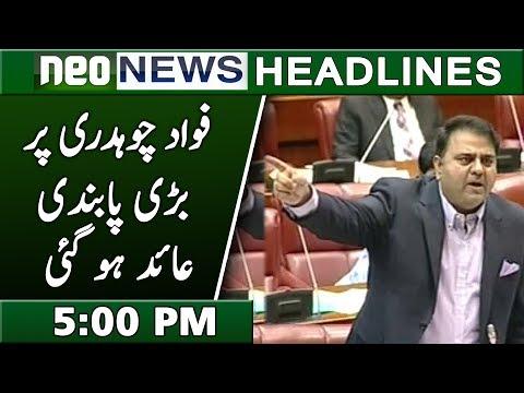 Neo News Headlines   5:00 PM   15 November 2018