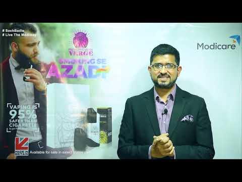 Modicare presents Verge Atom, a vaping alternative for smokers. #SMOKINGSEAZADI