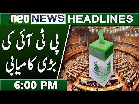 Neo News Headlines   6:00 PM   15 November 2018