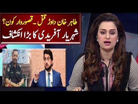Who is Behind Tahir Khan Dawar Qatal   News Talk   Neo News