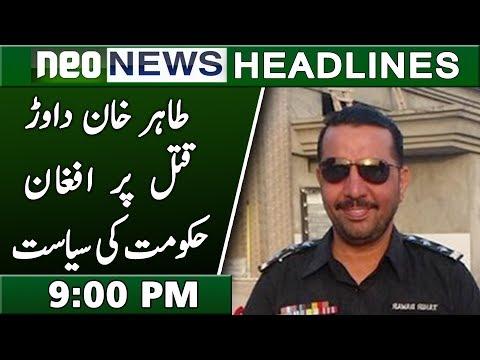 Neo News Headlines   9:00 PM   15 November 2018