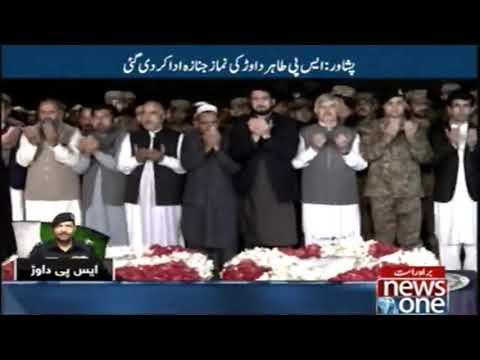 SP Tahir Khan Dawar Ki Namaz e janaza Ada Kardi Gai