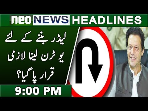 Neo News Headlines | 9:00 PM | 16 November 2018