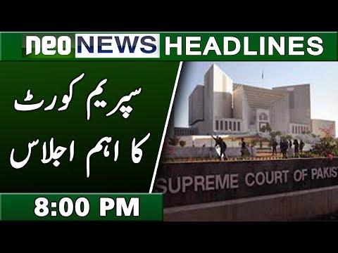 Neo News Headlines   8:00 PM   17 November 2018