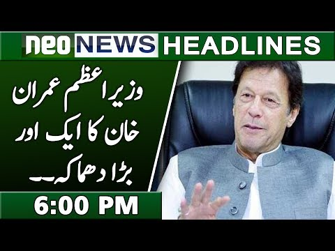 Neo News Headlines | 6 : 00 Pm | 18 November 2018