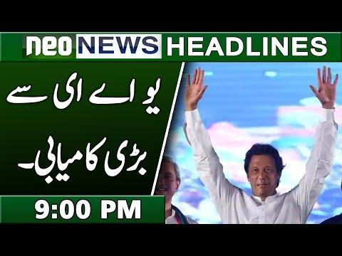 Neo News Headlines | 9 : 00 Pm | 18 November 2018