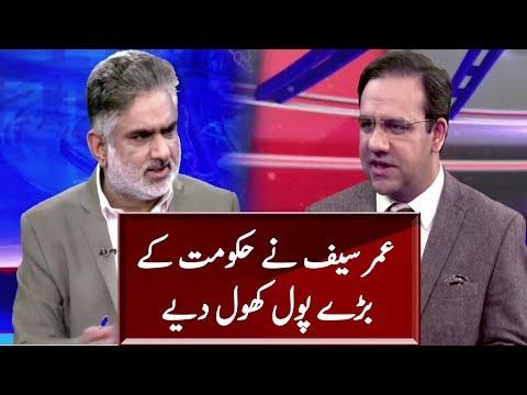 Exclusive Interview of Dr Umar Saif | Live With Nasrullah Malik | Neo News