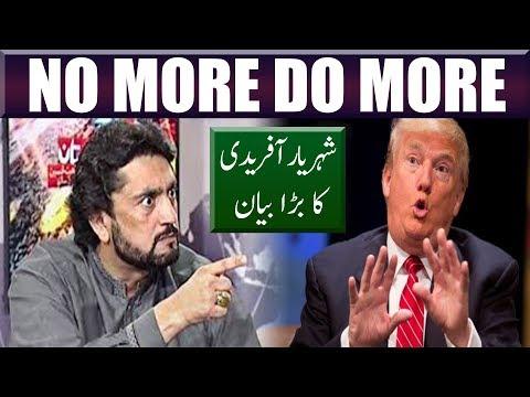 Shehryar Afridi Reply to Donald Trump   Neo News
