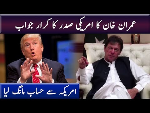 Imran Khan Lashes out on Donald Trump | Neo News