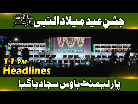 News Headlines   11:00 PM   19 November 2018   Neo News
