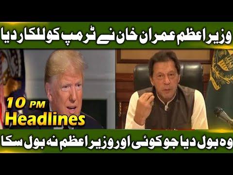 News Headlines   10:00 PM   19 November 2018   Neo News