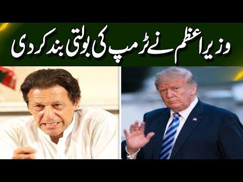 PM Imran fires back at Trump   Neo News   20 Novermber 2018