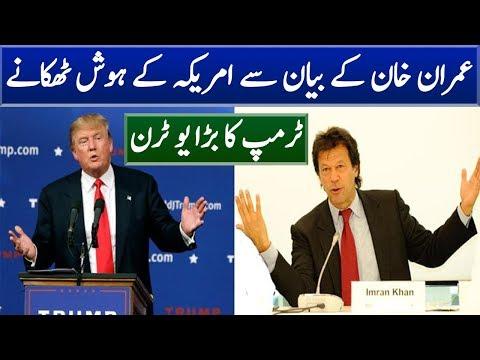 USA Big U-Turn on Pakistan   Neo News