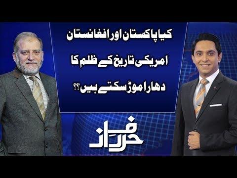 Harf e Raaz With Orya Maqbool | Full Program | 21 November 2018 | Neo News